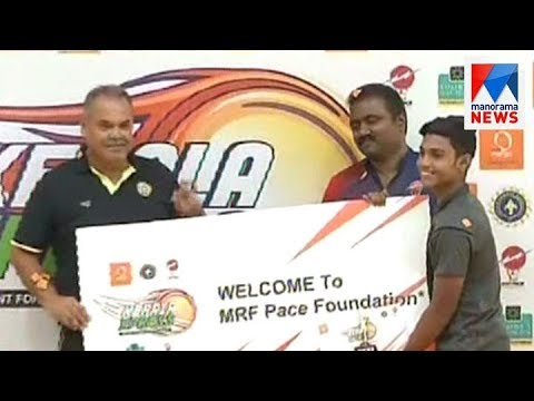 Kerala express talent hunt for pace bowlers ends    Manorama News