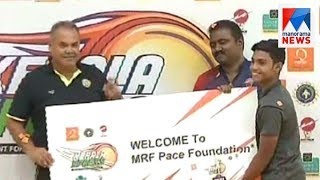 Kerala express talent hunt for pace bowlers ends  | Manorama News