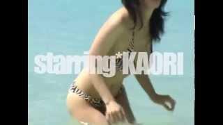 kaori 名波はるか 動画 5