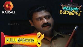 Kudumba Police 19/04/17 Real Full Episode
