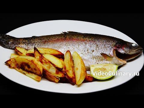 Форель запечённая в духовке - нежнейшая рыба за 8 минут по рецепту Бабушки Эммы