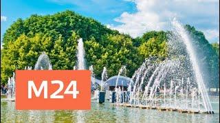 """""""Утро"""": в среду воздух прогреется до плюс 27 градусов - Москва 24"""