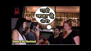 Download Video Bodyguard Badly INSULT To Sunny Leone's Husband AT JUHU TARA B HOTEL  720 X 1280 MP3 3GP MP4