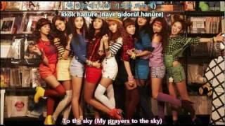 Star Star Star - SNSD [ English Subs + Romanizations + Hangul ]