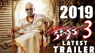 Raghava Lawrence movie kanchana 3 2019 latest trailer