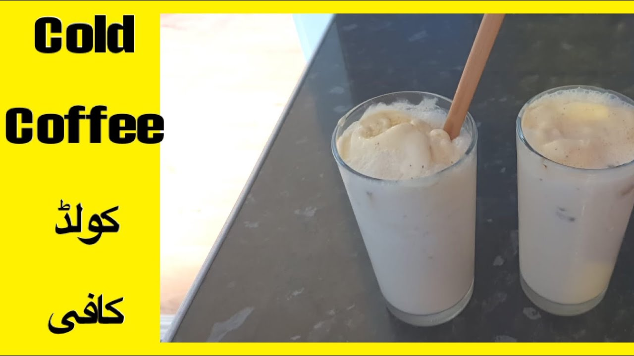 Cold Coffee Recipe in Hindi / Urdu - How to Make Cold ...