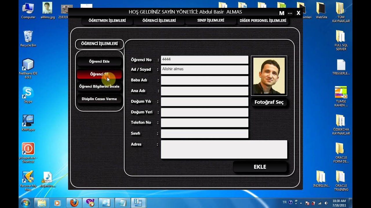 Wpf School Management System Demo Youtube