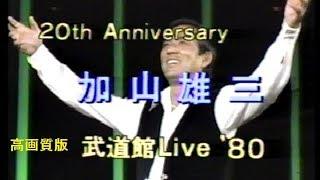 1985年頃購入したVHSビデオより抜粋。 ♪ 今 ♪ ♪恋は紅いバラ♪ ♪夜空の星...
