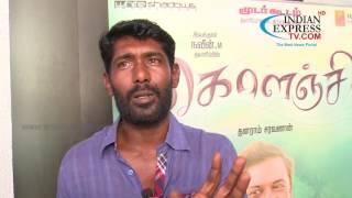 Kolanji Movie Team And Actress Sangavi Interview