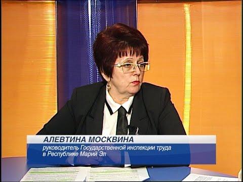 Интервью «Напрямую»: руководитель Государственной инспекции труда Марий Эл