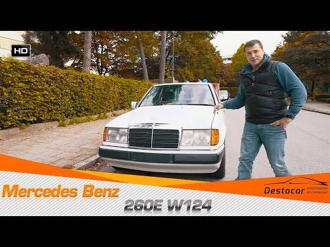 Что можно купить в Германии за 1350 Покупка Mercedes Benz E260 1992г.