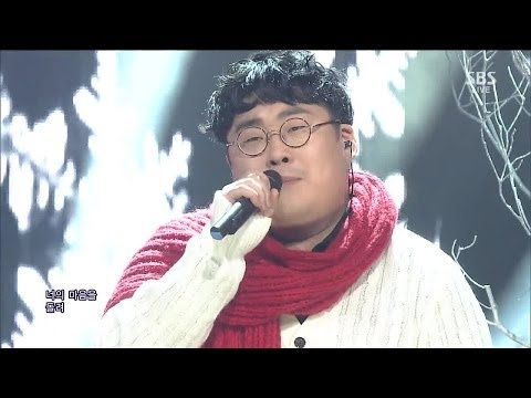 [투빅 - 2BIC] - Lonely Christmas @인기가요 Inkigayo 131208