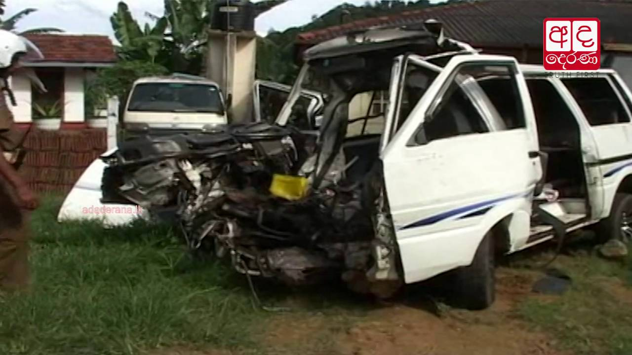 Four dead, 6 injured after van-bus collision in Kegalle