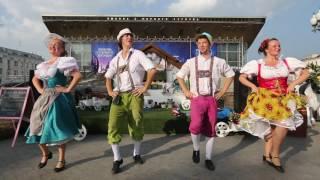 Зажигательный немецкий танец