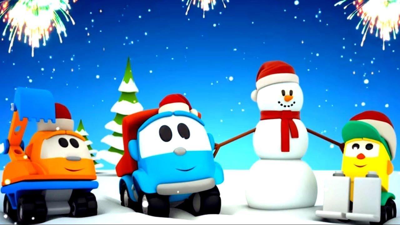 Download Çizgi film. Leo ve Akıllı Arabalar yeni yıl kutluyor!