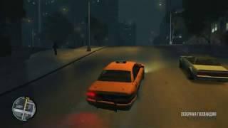 Grand Theft Auto 4 - Прохождение # 5.