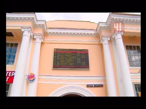 ЖД вокзал в Екатеринбурге