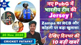 IPL 2021 - Pubg India Jersey & 10 News | Cricket Fatafat | EP 123 | IPL 2020 | MY Cricket Production