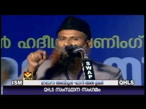 ISM KERALA QHLS 2015: Moulana Abdul Ghani Al-Umari