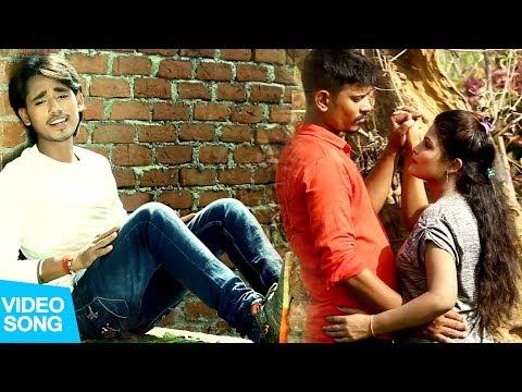 बडी आवेलू याद !! Badi Aawelu Yaad !! Ravi Kant !! New Bhojpuri Sad Song 2017