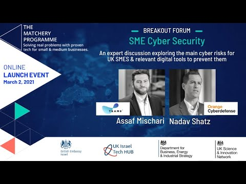 SME Cyber Security_Matchery Programme Launch Event/ 2nd March
