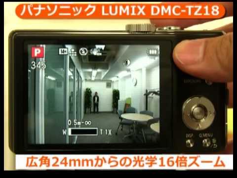 Dmc-fz28. Посмотреть продукт. Lumix dmc-fz28 цифровой фотоаппарат panasonic с оптикой leica. Архив. Dmc-tz18. Посмотреть продукт. Dmc tz18. Архив. Dmc-fp8. Посмотреть продукт. Lumix dmc-fp8 цифровой фотоаппарат panasonic с функцией улучшенного режима ночной съемки. Архив.