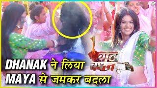 Dhanak And Raghu Grand Holi Celebration | Dhanak To Take REVENGE From Maya | Gathbandhan