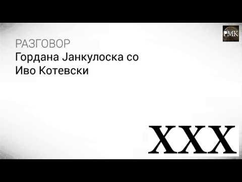 #Bomba 30 [2015] Audio Komplet - Cмрта на Младенов