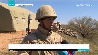 «Қараой» әскери полигонында «Қалқан-2018» оқу-жаттығу жиыны өтті