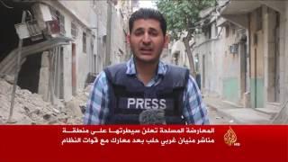 جيش الفتح يبدأ معركة فك الحصار عن شرق حلب