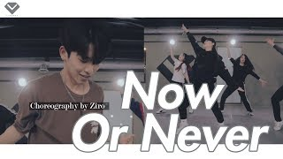 Halsey - Now Or Never | Dance Choreography Ziro | Choreography class by LJDANCE