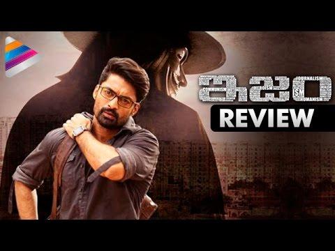 ISM Movie Review | Kalyan Ram | Aditi Arya | Jagapathi Babu | Puri Jagannadh | Telugu Filmnagar