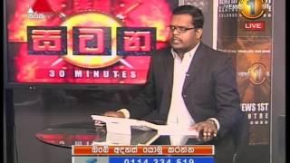Satana Sirasa TV 22.03.2017
