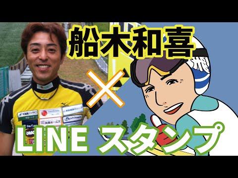 1998長野五輪 ジャンプ個人NH 船...