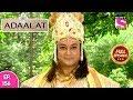 Adaalat - Full Episode 156 - 12th June, 2018