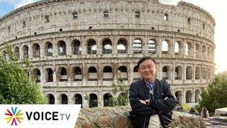 The Daily Dose - รุ่นท็อปของ Patek ที่ ดร.ทักษิณใส่ น่ากินกว่าไอศครีมและสวยกว่า Colosseo