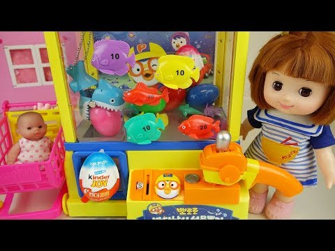 Thumbnail: Baby doll and Fish crane machine surprise eggs toys play