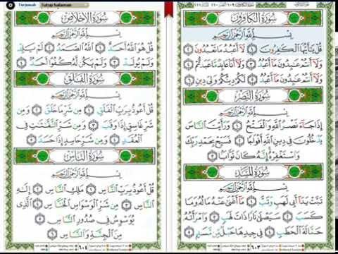 Tartil Metode Ummi Surat Pendek Al Qadr An Naas