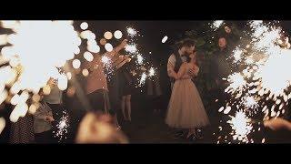 Свадьба в Усадьбе в Калининграде