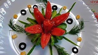Карвинг огурца и помидора . Украшения из овощей. Decoration of vegetables. Carving cucumber