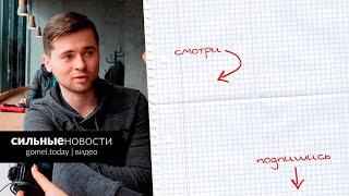 """Гомельчанин окончил курсы водителя троллейбуса, но оказался """"не годен"""". С него требуют 3000 рублей"""