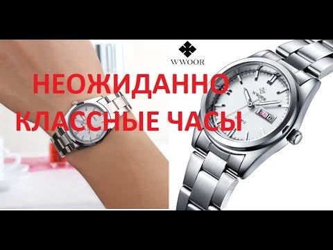 Неожиданно хорошие женские часы всего за 1050 с Aliexpress