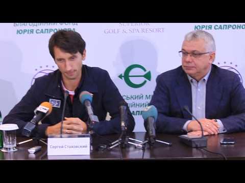 Сергей Стаховский объявляет имя нового тренера на пресс-конференции в Харькове