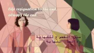 Gotye feat. Kimbra - Somebody that i used to know (With Arabic Translation)