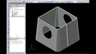 Построение развертки в КОМПАС-3D