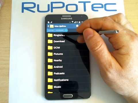 Установить персональный рингтон мелодию на Samsung Galaxy Note 3