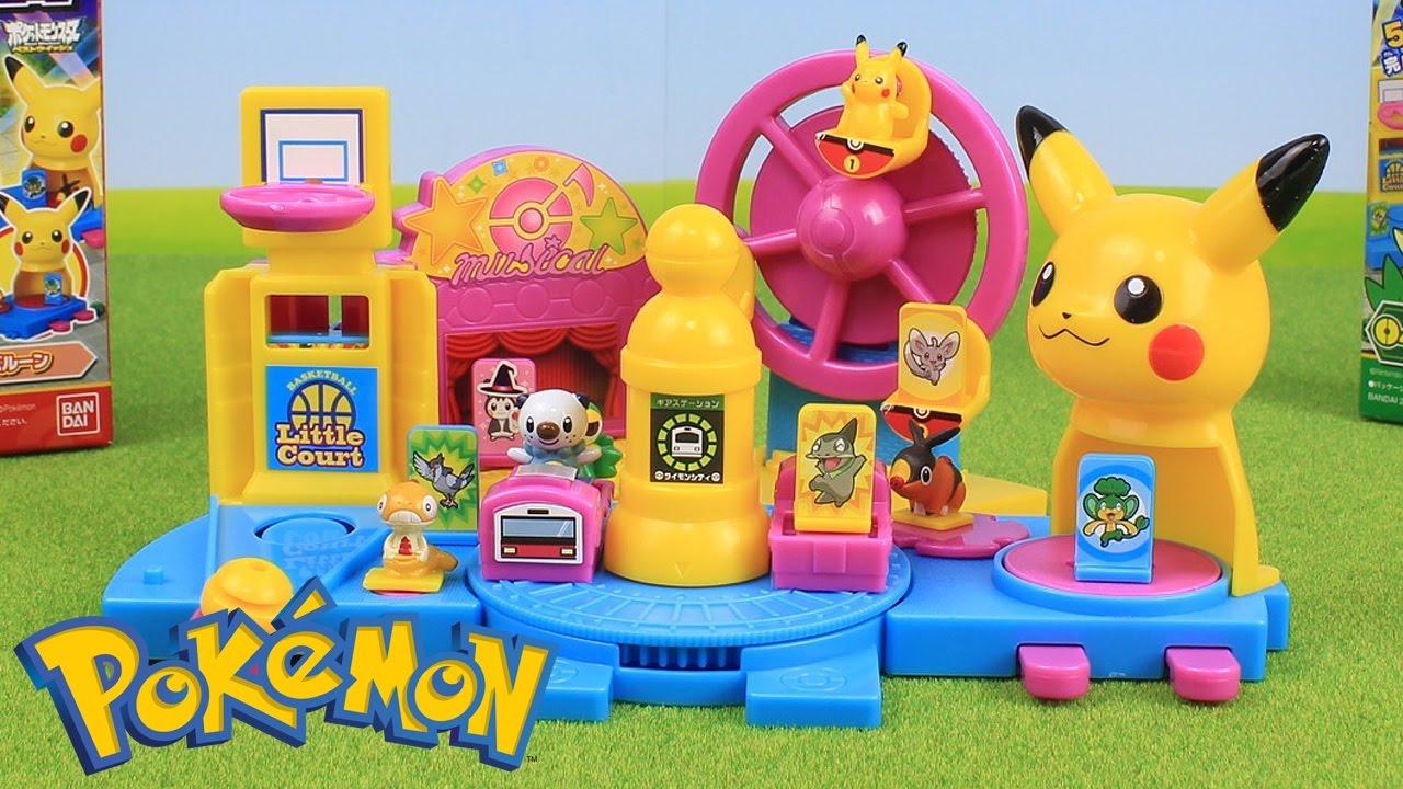 Pokemon Nimbasa City Toys 5 Packs Unboxing Opening - YouTube