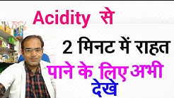 Sujok Therapy For Acidity  Gastritis  Acupressure Points For Acidity