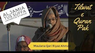 Qari Riyaz Ahmad Mehfil -e-Husn e Qirat Laharpur Sitapur Waqt Media