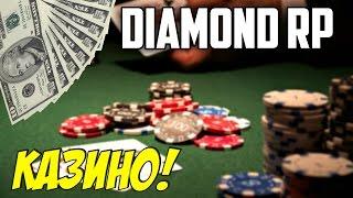 Взлом казино крейзи манки  Как я выиграл в CRAZY MONKEY и наварился  Способ выиграть в казино
